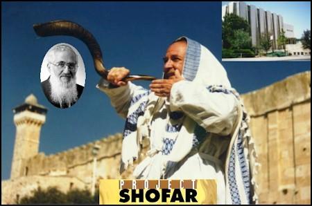 project-shofar.jpg
